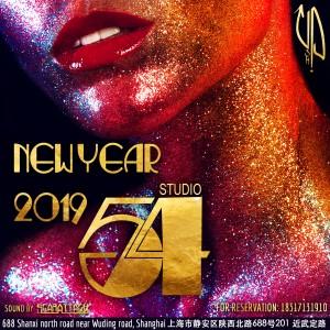 /media/extradisk/cdcf/wordpress/wp-content/uploads/2018/12/new-year-20191.jpg