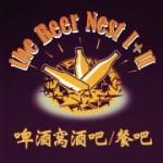 BeerNest_logo