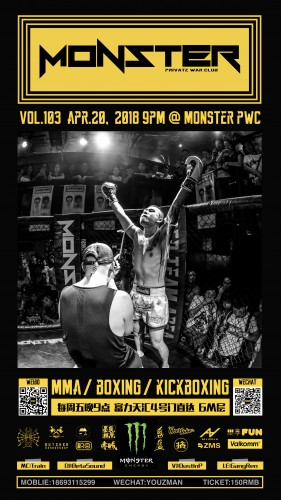 /media/extradisk/cdcf/wordpress/wp-content/uploads/2018/04/Vol.103-MONSTER-POSTER.002.jpeg