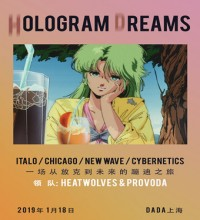 /media/extradisk/cdcf/wordpress/wp-content/uploads/2019/01/2019年1月18日-Hologram-Dreams340-450.jpg