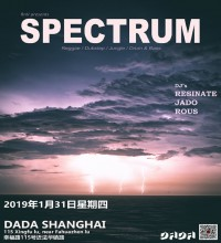 /media/extradisk/cdcf/wordpress/wp-content/uploads/2019/01/2019年1月31日-RnV-presents-SPECTRUM-1080-640.jpg