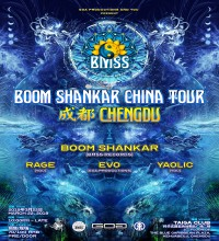 /media/extradisk/cdcf/wordpress/wp-content/uploads/2019/02/01_BoomShankar_BMSS-China-Tour-2019_Chengdu——10MB.jpg