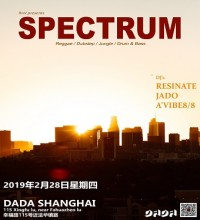 /media/extradisk/cdcf/wordpress/wp-content/uploads/2019/02/2019年2月28日-RnV-presents-SPECTRUM-340.jpg