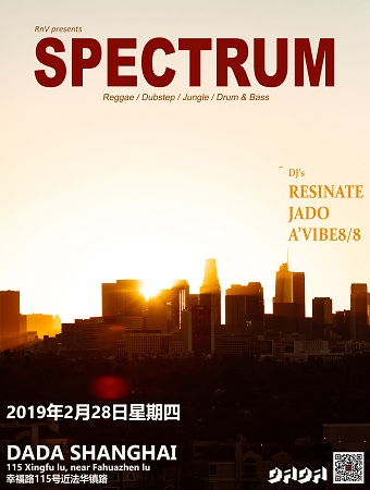 /media/extradisk/cdcf/wordpress/wp-content/uploads/2019/02/2019年2月28日-RnV-presents-SPECTRUM-340.jpg