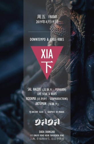 /media/extradisk/cdcf/wordpress/wp-content/uploads/2019/02/2019年4月19日-XIA-下 .jpg