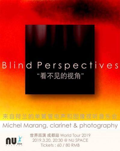/media/extradisk/cdcf/wordpress/wp-content/uploads/2019/02/Michel-Marang-3.20-poster_web.jpg