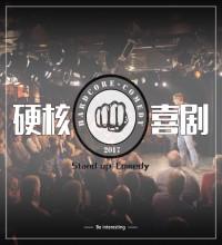 /media/extradisk/cdcf/wordpress/wp-content/uploads/2019/04/主题封面(正方)2.jpeg