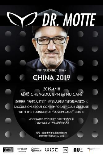 /media/extradisk/cdcf/wordpress/wp-content/uploads/2019/04/MOTTE_TOUR_CHENGDU_MMS.jpg